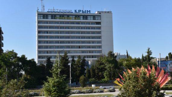 ГК Крым